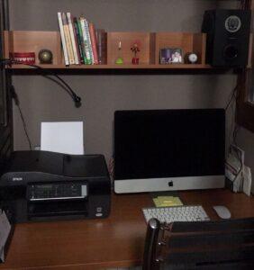 organizacija prostora mora voditi računa o namjeni prostorije